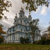 Cмольный собор :: Наталья Левина