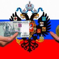 Россия :: Григорий Погосян