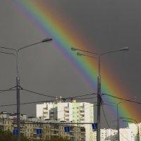 """Ну, очень жирную радугу """"подвезли""""! :: Андрей Лукьянов"""