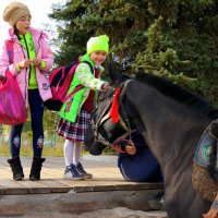 А после школы мы пойдём к лошадкам! :: Андрей Заломленков