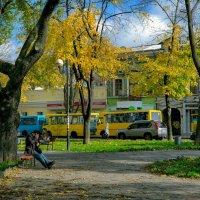 Осень на одесских улицах. :: Вахтанг Хантадзе