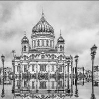 Храм Христа Спасителя....Москва :: Юрий Яньков