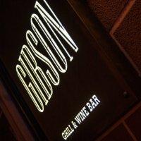 Gibson bar :: Виталий Гаврин