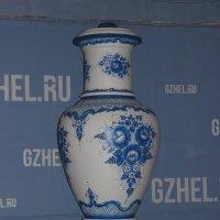 ваза-гигант :: Дмитрий Солоненко