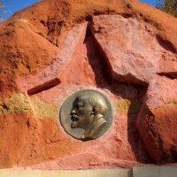 Ленин в Кисловодском парке :: Нина Бутко