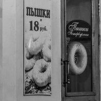Самые вкусные пышки! :: Людмила Волдыкова