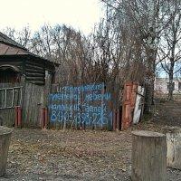 """Наши """" умельцы""""  могут  ВСЁ! :: Виталий Селиванов"""