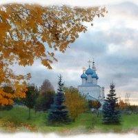 Ну вот, опять сквозь ветви виден храм. :: ALISA LISA