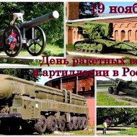 19 ноября :: Сергей