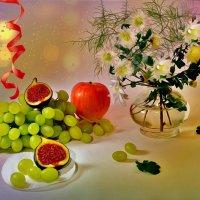 Виноград с инжиром и яблоком :: Наталия Лыкова
