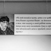 Ван Гог :: Юлия Денискина