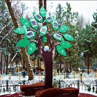 """""""Солнечное дерево""""-главный символ года, года экологии! :: Надежда"""