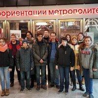 Экскурсия в музей метрополитена :: Центр Лидер
