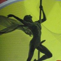 Эротическая гимнастика: спорт со спиртом!... :: Алекс Аро Аро