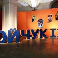 Выставка. :: Сергей Рубан