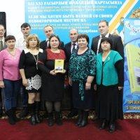 Презентация Книги памяти :: игорь