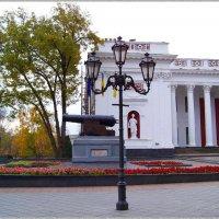 Одесса.... :: Любовь К.