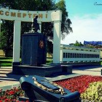 Мемориал погибшим во второй мировой войне :: Сашко Губаревич