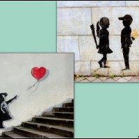 Кисловодские граффити на вечную тему :: Нина Бутко
