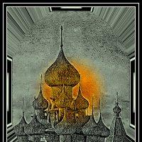 Купола :: Nikolay Monahov