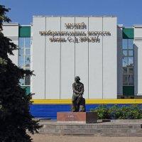 Музей. Саранск :: MILAV V