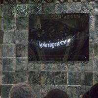 камергерский :: Яков Реймер
