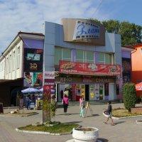 """Кинотеатр  """"Злата""""   в    Трускавце :: Андрей  Васильевич Коляскин"""