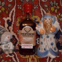 Подарок от деда Мороза из Великого Устюга... :: Владимир Павлов