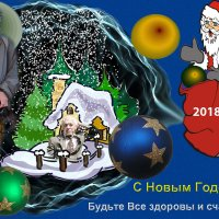 С Новым Годом! :: Валерий Дворников