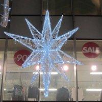 Голубая звезда всему виной :: Дмитрий Никитин