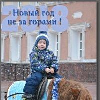 ЖДЕМ ! :: Юрий Ефимов