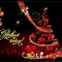 Всех друзей и коллег, с наступающим Новым годом!.., :: Вахтанг Хантадзе