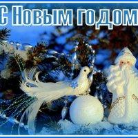 С праздником ! :: nadyasilyuk Вознюк