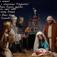 Рождество :: Леонид Железнов