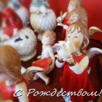 Со светлым праздником Рождества, друзья!!! :: Ольга Русанова (olg-rusanowa2010)
