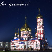 с рождеством христовым :: Юрий Лобачев