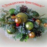 С Рождеством Христовым :: Сергей Карачин