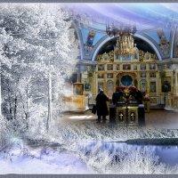 СВЯТОЕ РОЖДЕСТВО :: Анатолий Восточный