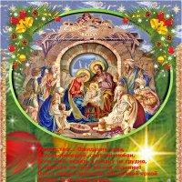 С Рождеством! :: Nikolay Monahov