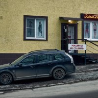 Мастер парковки :: Константин Бобинский