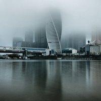 Москва -Сити в тумане :: Александр Лебедев
