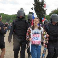 """12 июня 2017 года. """"День России"""" :: larisa Киселёва"""