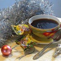 Чай с новогодним настроением :: Татьяна Смоляниченко