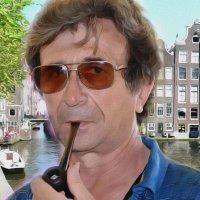 однажды в Амстердаме :: Александр Корчемный