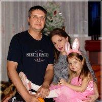 Папа, мама, я, вместе дружная семья. :: Anatol Livtsov