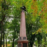 Цусимский обелиск :: Сергей Карачин