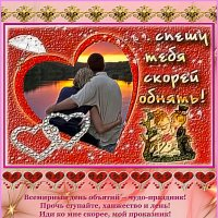 Международный день объятий :: Nikolay Monahov