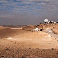 Обсерватория в пустыне. :: Lmark
