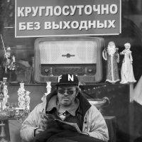 Круглосуточно без выходных. :: Николай Кондаков