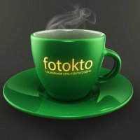 coffee-cup-mockup :: Григорий Погосян